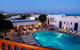 Mathios Village Hotel