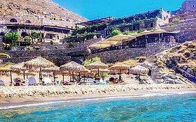 Marmari Paradise