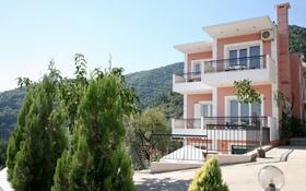 Xriselva Apartments