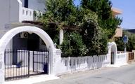 Elounda Oasis Studios