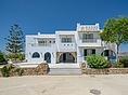 Agnadi Hotel Naxos hotel, apartments, studios