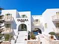 ξενοδοχείο Camara Hotel