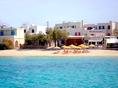 ξενοδοχείο Iria Beach