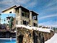 ξενοδοχείο Elati Chalets