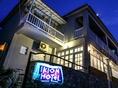 Ikion Hotel hotel