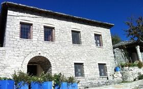 Elafotopos Guesthouse