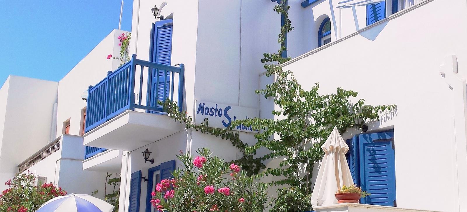 Nostos Studios